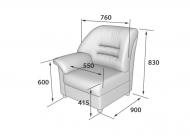 Кресло с правым подлокотником