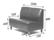 Стол для переговоров 2 модуля